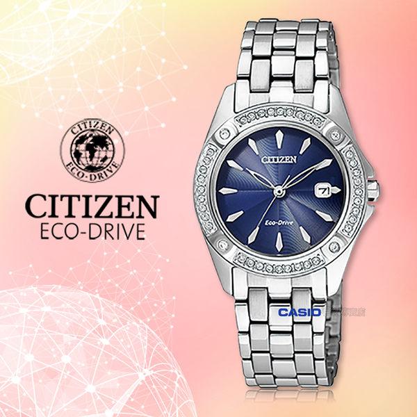 CITIZEN 星辰 手錶專賣店 EW2350-54L 光動能 女錶 不銹鋼錶殼錶帶 水晶玻璃  防水