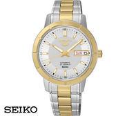 SEIKO 精工5號 金框白面三針雙色半金鋼帶機械女錶・星期日期顯示 7S26-04F0KS SNK882J1・公司貨