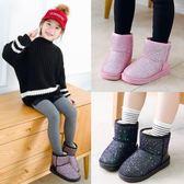 童鞋女童靴子秋冬款短靴兒童雪地靴加絨棉鞋小女孩冬季鞋