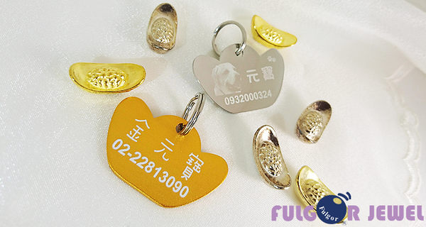 【Fulgor Jewel】客製化寵物吊牌名牌 金元寶造型 鋁質狗牌 免費雕刻單面文字