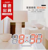 LED 3D數字鐘 新款電子鐘 墻面立體鐘AD25001-現貨
