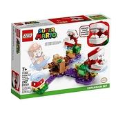 【南紡購物中心】【LEGO 樂高積木】Mario 瑪利歐系列 - 吞食花益智解謎組71382