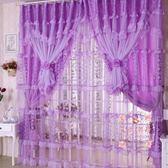 韓式蕾絲粉色 窗簾成品定制紗簾飄窗簾遮光