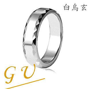 【GU】W05a 女友生日禮物 鎢鈦鋼戒鎢鋼男戒女戒 GresUnic Agloce 白烏玄戒指