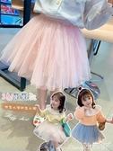 蓬蓬裙童裝兒童2020春季新款女童網紗半身裙寶寶洋氣星星蓬蓬裙韓版短裙 1件免運