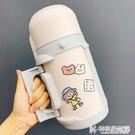 不銹鋼保溫壺家用大容量便攜戶外保溫杯保溫瓶熱水瓶暖水壺1000ml第一印象