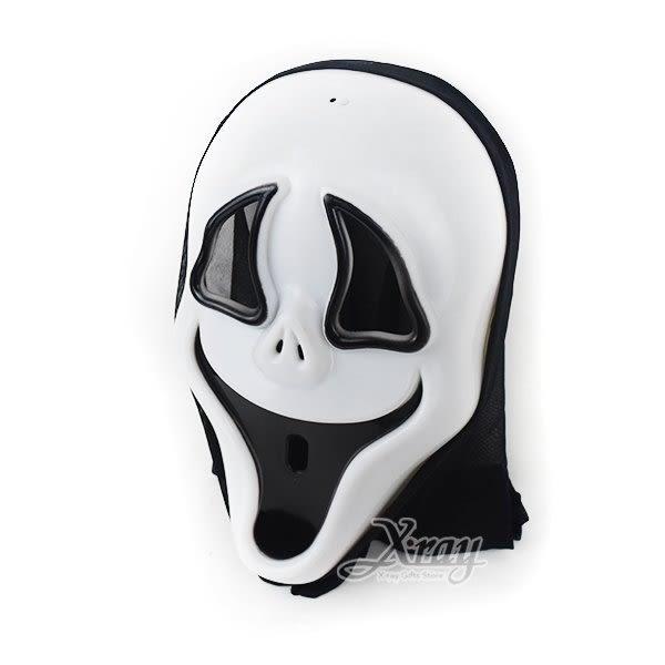 節慶王【W430602】塑膠全罩面具-笑臉鬼,魔術表演/尾牙/惡魔/海盜/春酒/配件/萬聖節/驚聲尖笑/面罩