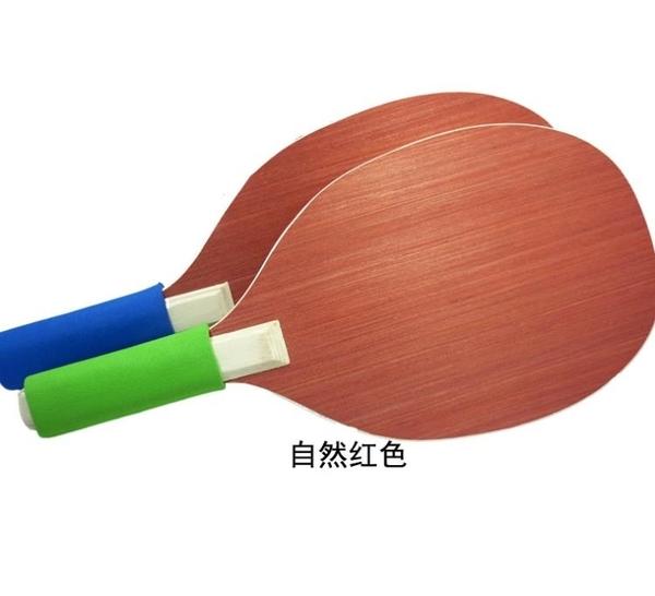 板羽球拍 球拍羽球拍板球板羽球拍成人專用高擋拍進口木材運動健身環保 萬客城