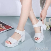 厚底涼鞋 女鞋2021夏季新款粗跟涼鞋女中跟一字扣帶高跟鞋厚底沙灘女士涼鞋 17育心