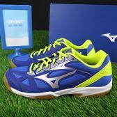 【iSport愛運動】Mizuno 美津濃 CYCLONE SPEED 2 桌排羽球鞋 正品 V1GA198005 男款