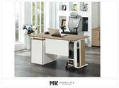 【MK億騰傢俱】ES611-08夏洛特4.6尺主管辦公桌(不含活動側櫃)