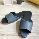 台灣製造-簡約系列-純色皮質室內拖鞋 - 爵士灰