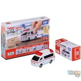 TOMICA 多美小汽車 4D版 豐田Toyota 救護車 06 (TAKARA TOMY) 61686