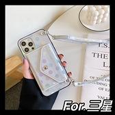 三星 Galaxy A32 A42 A52 (5G) 時尚創意插卡錢包款 閃粉波點卡包 全包軟殼 手機殼 附斜背長掛繩