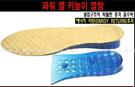 【圓柱全腳鞋墊】韓國熱銷減壓設計矽膠組合增高4.5公分鞋墊
