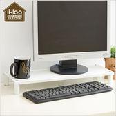 電腦架 螢幕架 鍵盤架 桌上收納置物架 ㄇ型架《YV2292》HappyLife