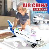 耐摔超大號慣性兒童玩具飛機仿真A380客機男孩寶寶音樂玩具車模型igo 自由角落
