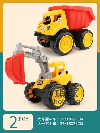 挖土機玩具 沙灘工程車套裝兒童挖機玩具車男孩挖掘機鏟車翻斗車推土機挖土機T