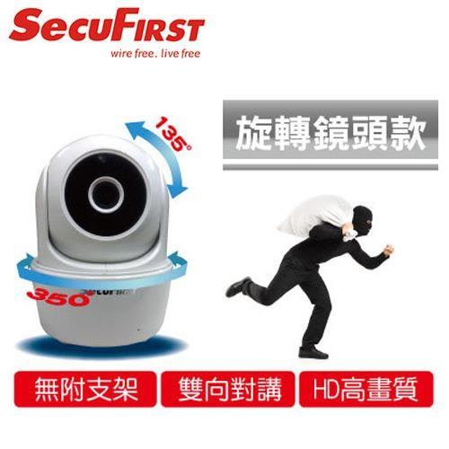 SecuFirst WP-G01SC 旋轉HD無線網路攝影機【原價:1599▼現省600元】