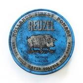 REUZEL High Sheen Pomade 藍豬 髮油 水洗式 超強水性髮油 113G【七三七香水精品坊】
