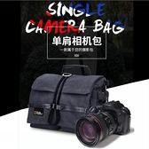 相機包單反單肩帆布多功能防水便攜佳能尼康索尼攝影包【快速出貨】