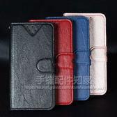 【沙發皮套】華碩 ASUS ZenFone Live L1 ZA550KL X00RD 5.5吋 書本側掀保護套/插卡手機套/斜立支架/磁扣軟殼