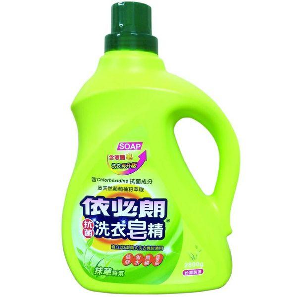 依必朗抗菌洗衣皂精 抹草香氛 2800g