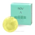 NOV娜芙 青春乳霜皂 70g【媽媽藥妝】