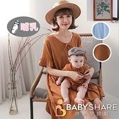 BabyShare時尚孕婦裝【CM0070】竹節棉哺乳裙附同款寶寶衣 親子裝 孕婦裝 哺乳衣 餵奶衣