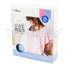 六甲村 mammy village 舒適型授乳巾 - 套入式