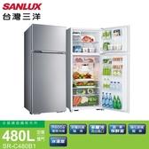 SANLUX 台灣三洋 480L 定頻 雙門冰箱 SR-C480B1 鏡面鋼板