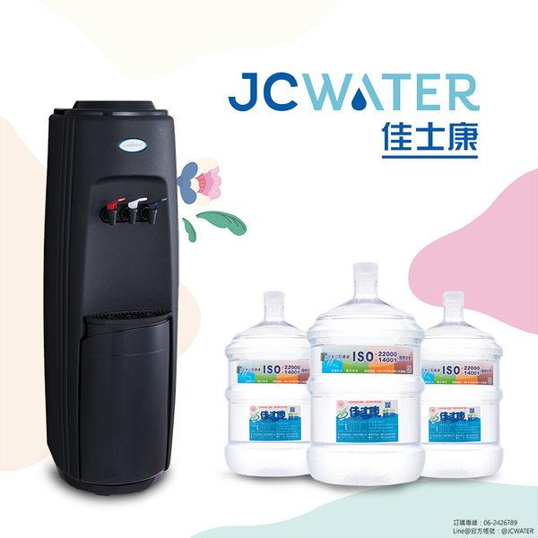 桶裝水 直立冰冷熱桶裝式飲水機 搭配30桶涵氧純水 熱銷免運商品價