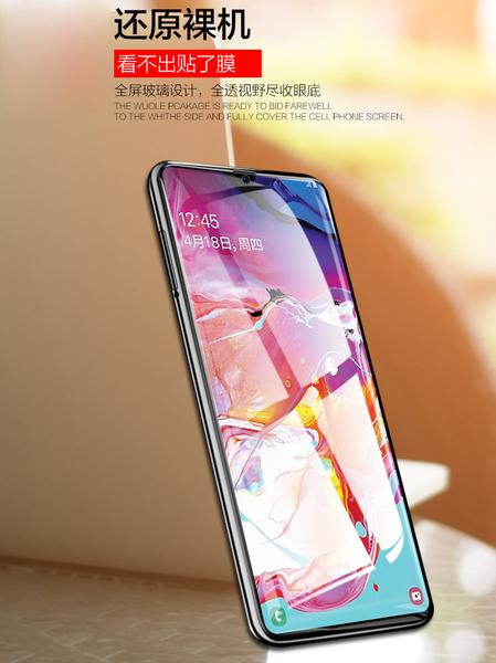 三星 A30 A50 A70 A51 A71 M11 A31 A21s 滿版 鋼化玻璃貼 保護貼 螢幕保護貼 全屏覆蓋 滿版螢幕貼