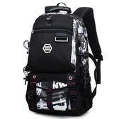 新款旅行歐美大容量書包戶外登山行李袋旅游背包時尚電腦雙肩包男  良品鋪子
