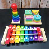 兒童樂器嬰幼兒童八音手敲琴小木琴8個月寶寶益智早教音樂器玩具1-2-3周歲 伊鞋本鋪