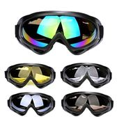 X400 防風沙護目鏡騎行滑雪摩托車防護擋風鏡軍迷CS戰術抗擊眼鏡