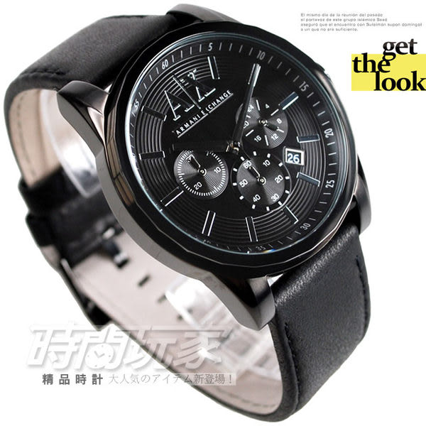 AX2098 A|X Armani Exchange三眼多功能計時碼錶IP黑電鍍不鏽鋼43mm防水50M黑面黑色真皮錶帶男錶