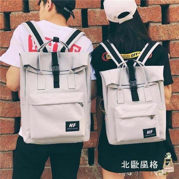 後背包書包學生正韓背包日系後背包學院風帆布bf電腦包男情侶