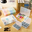 【TO HOUSE】 12格收納盒 桌上 美甲盒 鑽飾盒 飾品盒