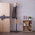 掛衣架 收納【收納屋】星野造型衣帽架& DIY組合傢俱