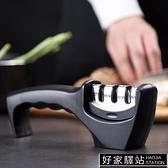 居家家不銹鋼磨刀石家用菜刀磨刀神器廚房工具磨刀棒磨刀器磨刀棍