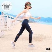 《KS0254》台灣品質.世界同布~彈力貼身運動長褲.2色 OrangeBear