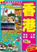 (二手書)魅力情懷潮爆遊Easy GO!香港(16-17年版)