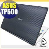 【EZstick】ASUS TP500 系列專用 Carbon黑色立體紋機身貼(含上蓋、鍵盤週圍)DIY 包膜