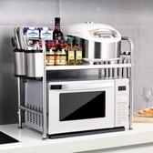 不銹鋼廚房置物架 微波爐架子 電器烤箱架 調料收納用品