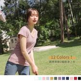 《AB0221-》高含棉多色V領修身短袖上衣 OB嚴選