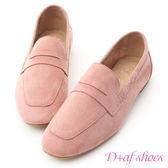 D+AF 自在印象.經典款絨料平底樂福鞋*粉