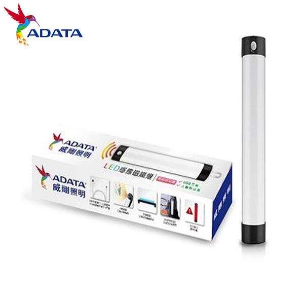 ADATA威剛 LED感應磁鐵燈 AL-DKDIM-1W57BK