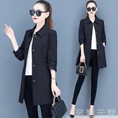 中年媽媽秋裝風衣女中長款韓版修身春新款中老年女裝時尚外套