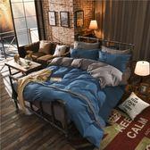 北歐純色床上用品四件套1.5m床單被套2.0雙人1.8床笠1.2米4三件套igo
